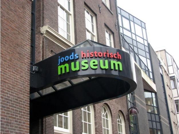 6544719-Jewish_Museum_Amsterdam